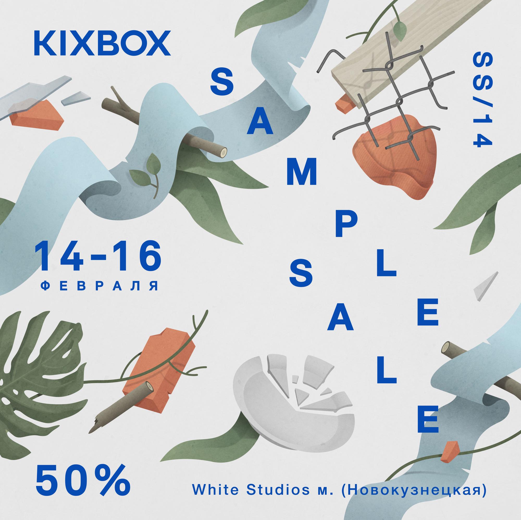 KIXBOX campaign